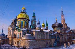 Onde Ficar em Kazan na Rússia