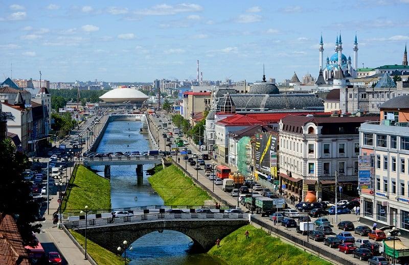 Onde Ficar em Kazan: Centro da Cidade