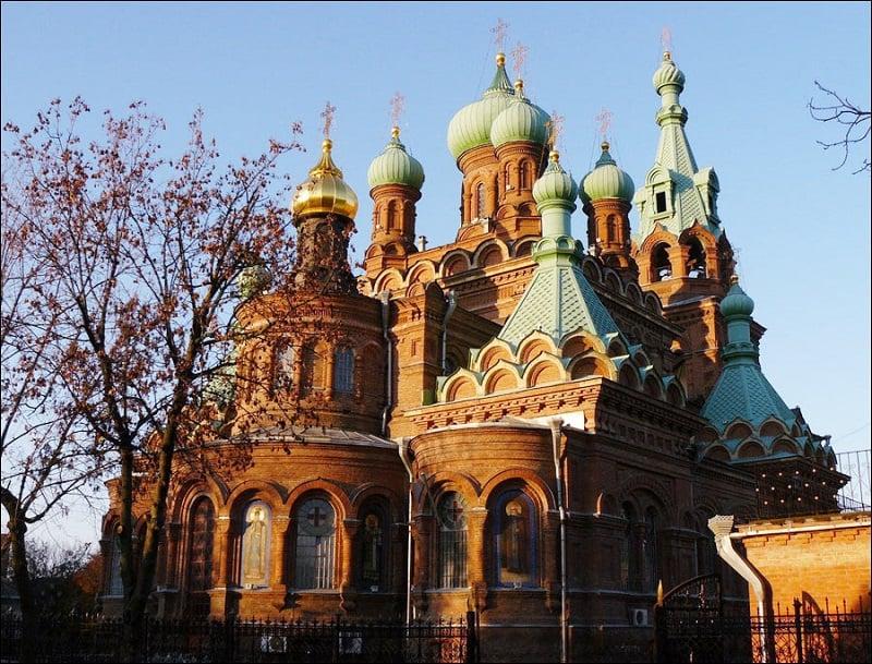 Onde Ficar em Krasnodar