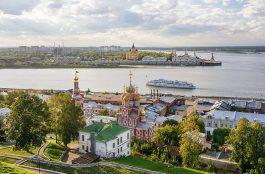 Onde Ficar em Nizhny Novgorod na Rússia