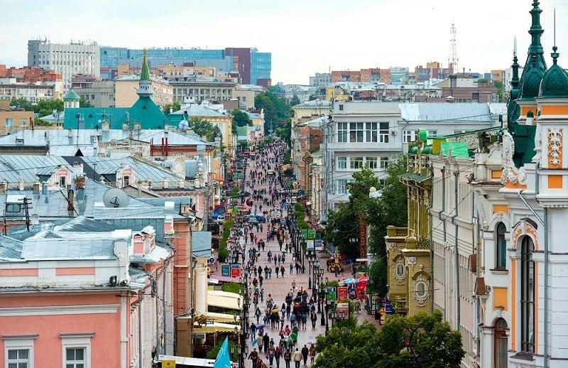 Onde Ficar em Nizhny Novgorod: Centro Histórico