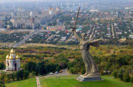 Onde Ficar em Volgograd na Rússia