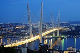 Onde Ficar em Vladivostok