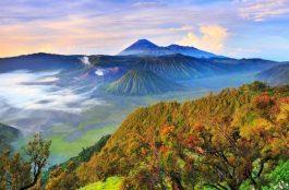 Onde Ficar em Java na Indonésia