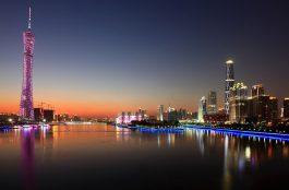 Onde Ficar em Guangzhou