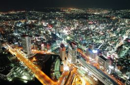 Onde Ficar em Hiroshima