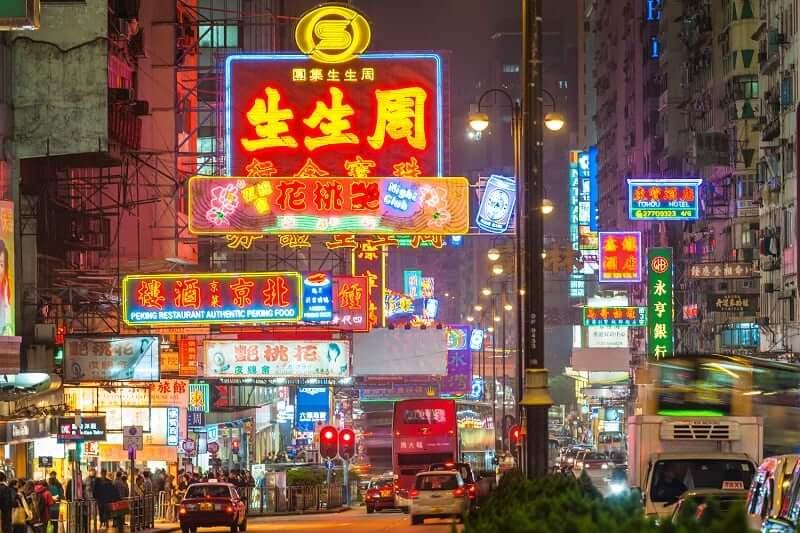 Onde Ficar em Hong Kong: Kowloon