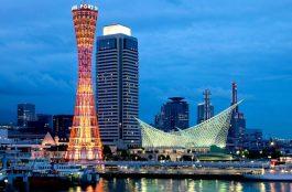 Onde Ficar em Kobe no Japão