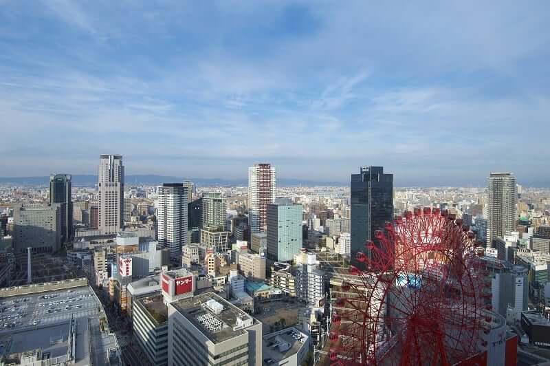 Onde Ficar em Osaka: Umeda