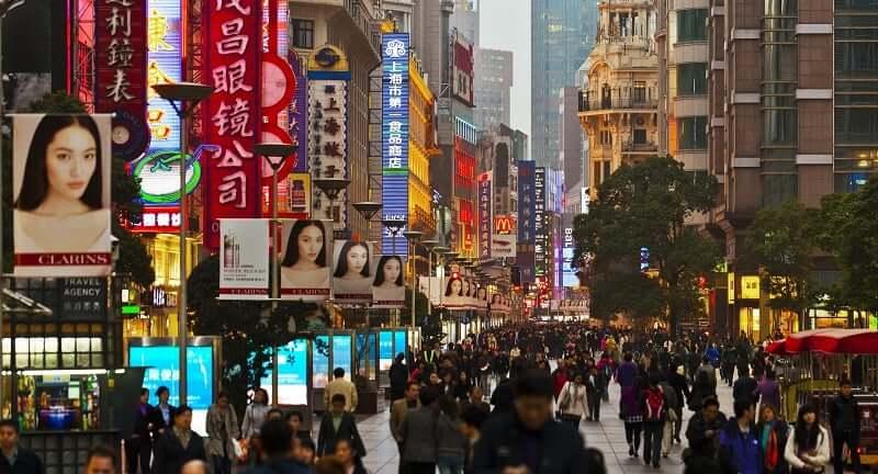 Onde Ficar em Shanghai: Nanjing Road