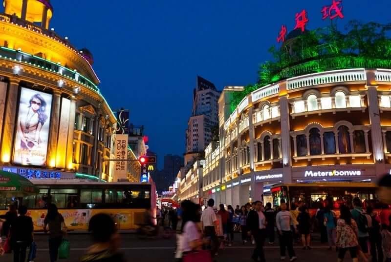 Onde Ficar em Xiamen: Siming